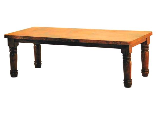 Picture of Farmhouse Dining Table with Copper Tabletop